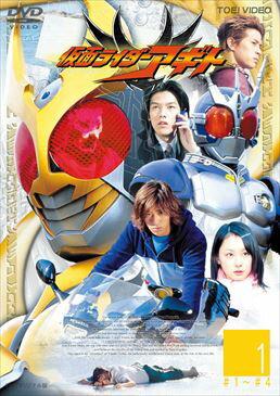 【送料無料】 要 潤 仮面ライダーアギト 全巻 Vol.1〜Vol.12(完) DVD セット