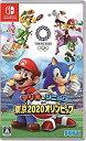 【送料無料】 Nintendo Switch マリオ&ソニッ