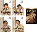 【送料無料】 刑事コロンボ(COLUMBO) 完全版 DVD-SET1〜4 + 新・刑事コロンボ 5タイト...