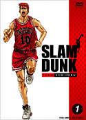 新品スラムダンク(SLAMDUNK)DVD全巻セット(Vol.1〜Vol.17)送料無料