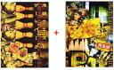 【送料無料】 長瀬智也 池袋ウエストゲートパーク TVシリーズDVD-BOX + 映画版「スープの回」完全版DVDセット