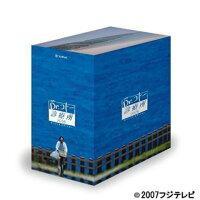 送料無料!Dr.コトー診療所2006スペシャルエディションDVD-BOX