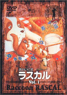 世界名作劇場 あらいぐまラスカル DVD全巻セット:脳トレ生活