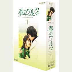 【送料無料】 ソ・ドヨン主演!「春のワルツ」DVD-BOX 1&2セット
