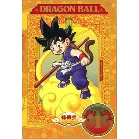 新品 アニメ  ドラゴンボール(DRAGON BALL)DVD15巻(#1〜#15)セット:脳トレ生活