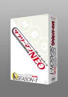 【送料無料】 サラリーマンNEO SEASON-1 DVDBOX 1&2セット