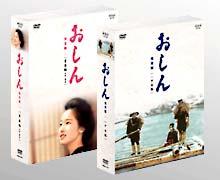 【送料無料】 NHK 連続テレビ小説 おしん<完全版>DVD全巻セット(計7BOX)
