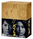 DVD『ガリレオ』