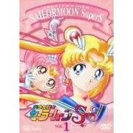 【送料無料】 美少女戦士セーラームーンSuperS DVD全7巻セット 05P05July14