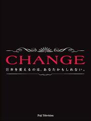 【送料無料】 木村拓哉 CHANGE(チェンジ) DVD-BOX