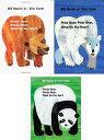 【送料無料】 洋書絵本 英語 Eric Carle Picture Books(エリック・カール ピクチャーブッ...