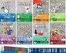 【送料無料】 ポイント10倍 コミック 「藤子・F・不二雄 大全集」 第1期 全33巻セット