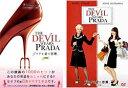 【送料無料】 スクリーンプレイ・シリーズ 「プラダを着た悪魔 再改訂版」 書籍+音声CD & 映画DVD セット