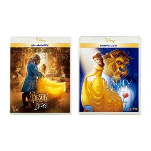 [شحن مجاني] Beauty and the Beast Live-Action & Animation MovieNEX Set