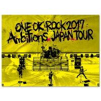 """【送料無料】ONEOKROCK/LIVEDVD「ONEOKROCK2017""""Ambitions""""JAPANTOUR」"""