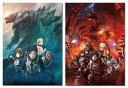 【送料無料】 GODZILLA 「怪獣惑星」 & 「決戦機動増殖都市」 DVD