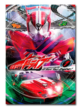 【送料無料】 竹内涼真 仮面ライダードライブ Vol.1~12<完> DVDセット