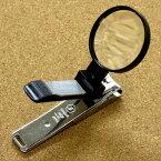 関の刃物 拡大レンズ付き 足専用 爪切り 足爪くん 85mm 拡大レンズで切刃が大きく見え 刃の開きが少し大きい 特殊加工爪ヤスリ 日本製