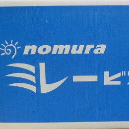【送料無料】ギフト用ミレービスケット250gx4ただし北海道沖縄送料500円のご負担お願いします。