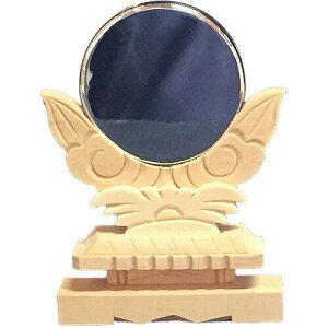 静岡木工 神鏡2.0寸