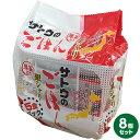 【即日出荷】佐藤食品 サトウのごはん 銀シャリ 200g 5食パック×8個セット(40食)