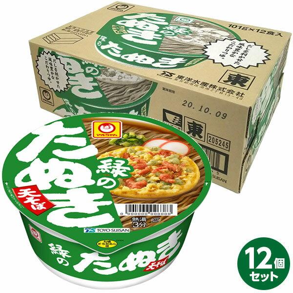 【即日出荷】東洋水産 マルちゃん 緑のたぬき天そば(東) 天ぷらそば 蕎麦 101g×12個画像