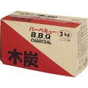 【即日出荷】木炭 3kg T-3251(3〜4人用)
