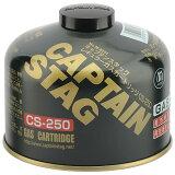 キャプテンスタッグ CAPTAIN STAG レギュラーガスカートリッジ CS-250 M-8251