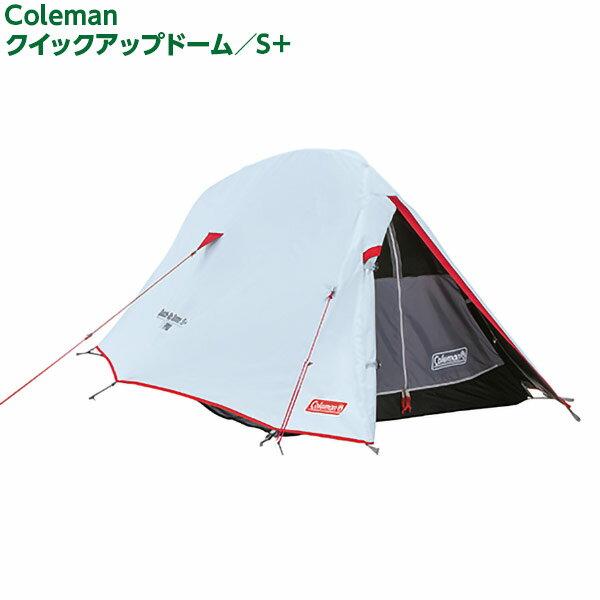 テント・タープ, テント  Coleman S 2000033135