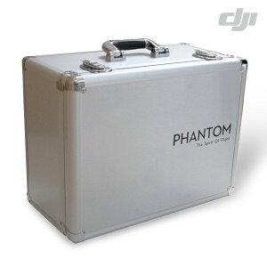 ハードな質感と耐久性を兼ね備えたPHANTOM 3 PROFESSIONAL / ADVANCED専用のアルミ製ケースです...