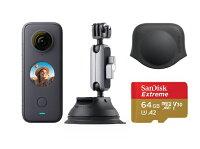 Insta360ONEX2手ぶらで簡単360度撮影セット