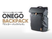 PGYTECHOneGoBackPack(ワンゴーバックパック)ブラック【ピージーワイテック日本総代理店】