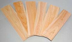 木工職人が丁寧に作りました!昔ながらの木製 風呂ふた 75×20 【国産ひのき】 ふろ蓋 一枚板*...