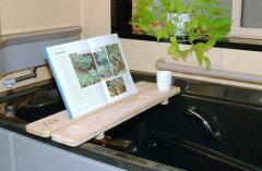 木工職人が丁寧に作りました!安心、高品質の国産品。木製 お風呂机 【国産ひのき】 バステーブ...