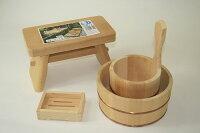木製お風呂セット【湯おけ・風呂いす・手おけ・石けん台】