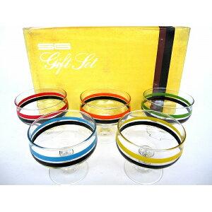 Glasschale 5 Kundenset (Retro-Antik) * Debt Stock Limited Produkt