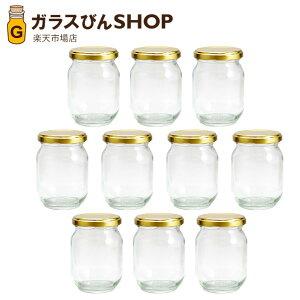 【あす楽対応】ガラス瓶 蓋付 ジャム瓶 ガラス保存容器 TF-200 200ml 10本セット びん【金58RTS-D】 jam jar