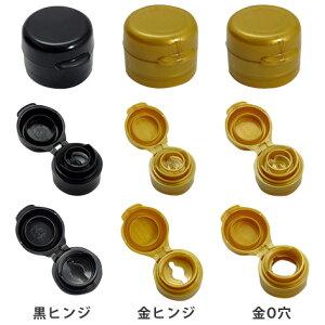 ガラス瓶【ドレッシング・タレ瓶】SH-150B160ml-10本セット-
