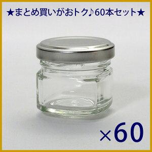 ガラス瓶 ジャム瓶 ガラス保存容器 A30 四角 32ml -60本セット- jam jar