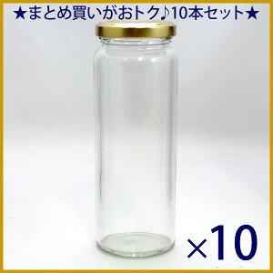ガラス瓶 ジャム瓶 ガラス保存容器 L-200 212ml -10本セット- jam jar