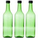 ガラス瓶 酒瓶 ワイン瓶 ワイン720 PPL グリーン 720ml -3本セット- wine bottle