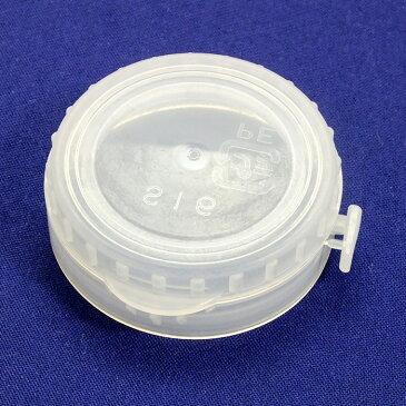 37サイドスコアキャップ 牛乳瓶用 milk bottle cap