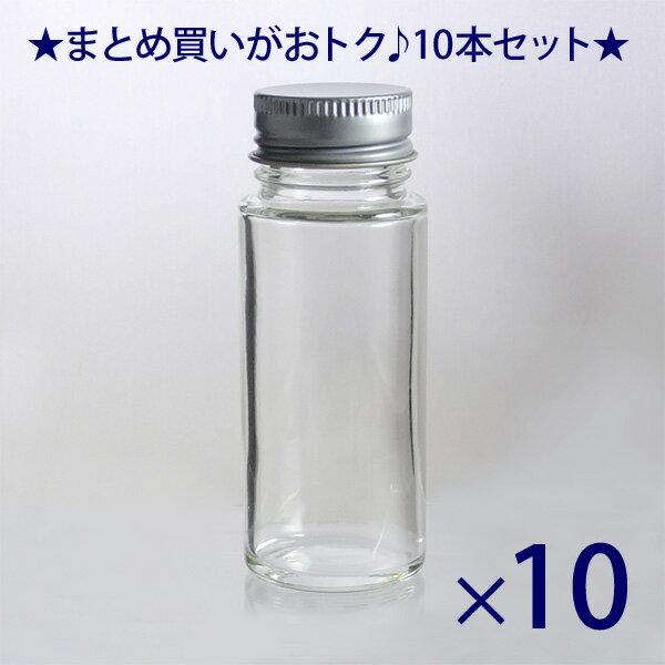 【あす楽対応】お得10本セット! スパイスボトル 調味料入れ ガラス瓶 【70ml スパイス70-10本セット】