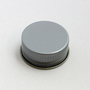 キャップ スパイスボトル スパイス70用 spice bottle cap