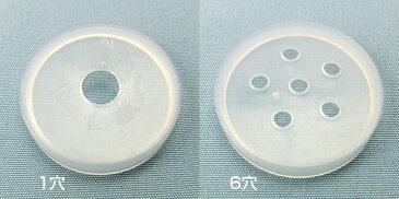 中栓 スパイス-39用 spice bottle cap
