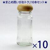 【あす楽対応】ガラス瓶 スパイスボトル 調味料入れ SH-86 86ml 【10本セット】 塩 胡椒
