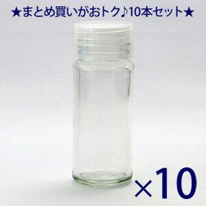 スパイスボトル スパイス-39 39.5ml -10本セット- spice bottle