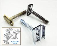 日本利器工業(NIHONRIKI)NIKKY(ニッキ—)ClassicrazorBladeHolder(クラシックレザーブレイドホルダー)両刃カミソリホルダーカミソリ/かみそり/剃刀全3色シルバー/ブラックシルバー/ブロンズ替刃10枚付き日本製
