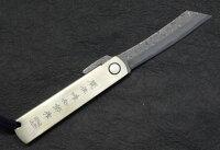 HATTORIハットリ肥後守型ナイフ大KD30カウリXダマスカス鋼