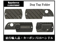 https://image.rakuten.co.jp/sekinohamonoya/cabinet/05619467/spy-c188cfbbkp.jpg